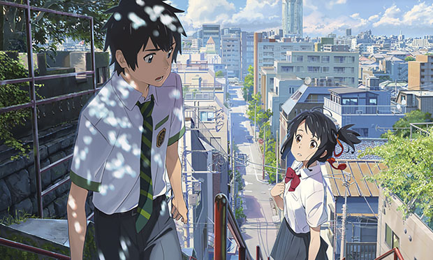 AG_Pelicula Your name cast