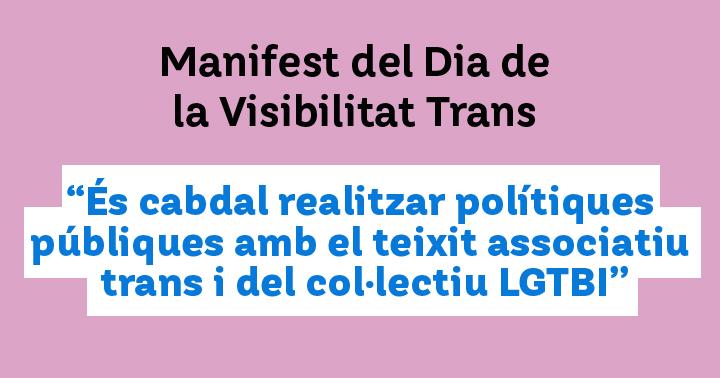 ManifestTrans