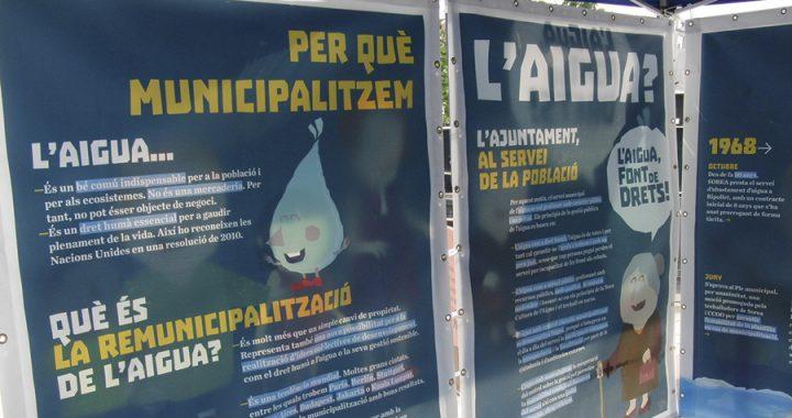 Expo Aigua (2)