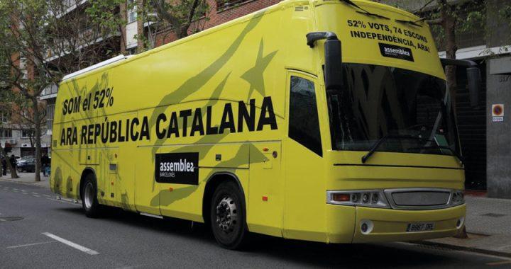 Bus ANC