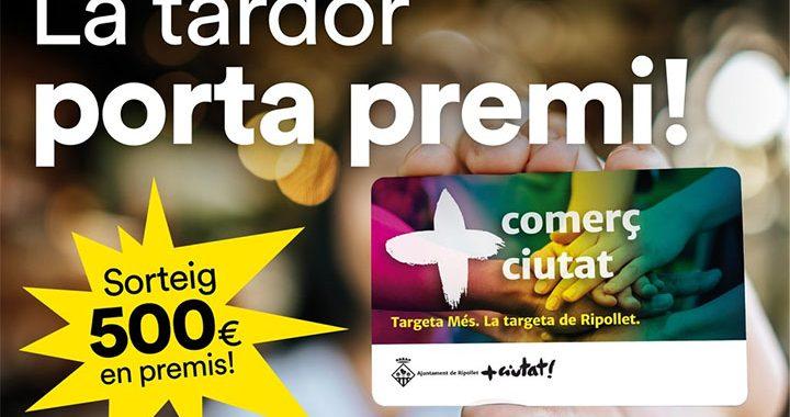 TargetMes